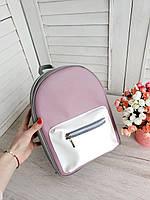 Женский стильный рюкзаксеро-бело-розовый E002