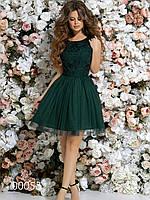 Платье для вечеринки с пышной юбкой без рукавов, 00053 (Зеленый), Размер 42 (S)