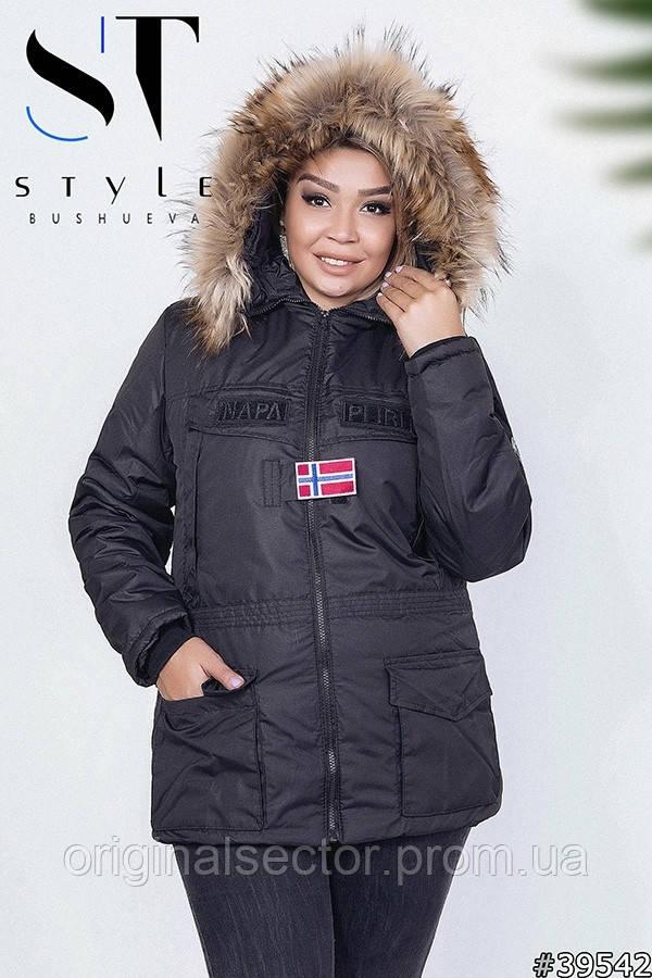 """Черная женская куртка """" Napapijri"""""""
