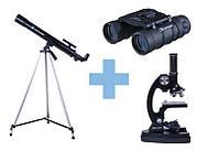 Телескоп, микроскоп, бинокль, фото 1