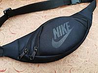 (12*33)Детская сумка на пояс nike спортивные барсетки сумка женский и мужские пояс Бананка опт