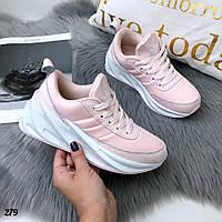 Код 279 кроссовки женские в стиле Адидас, розовые