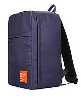 Рюкзак для ручной клади PoolParty HUB (синий) - Ryanair / Wizz Air / МАУ