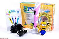 [ОПТ] 3D ручка c LCD дисплеем Pen 2 3Д принтер для рисования