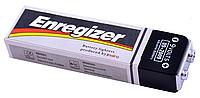 Зажигалка 2156 Батарейка, фото 1