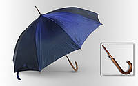 Зонт Антишторм трость Индиго
