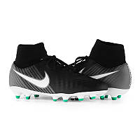 Бутсы пластик детские Nike Magista Onda II DF FG Junior 917776-002 (01-17-01) 36.5