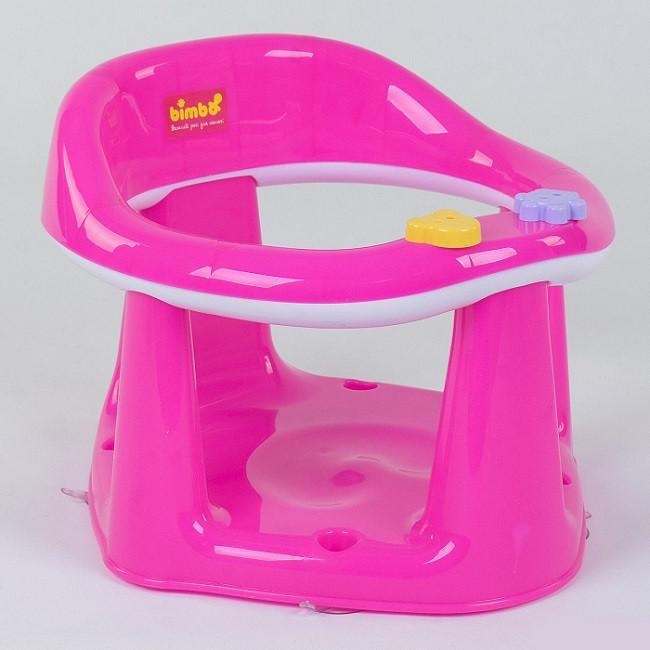 Дитяче сидіння для купання Bimbo BM-01611 на присосках, колір рожевий