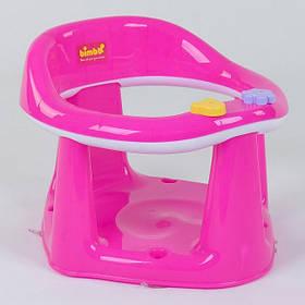 Детское сиденье для купания Bimbo BM-01611 на присосках, цвет розовый