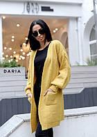 Теплый вязаный желтый кардиган Daria