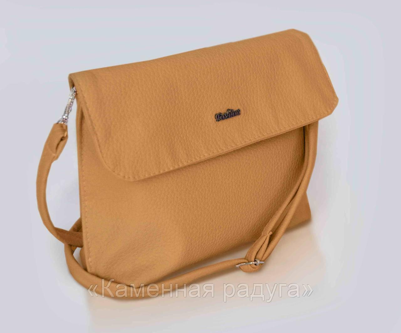 Оранжевая сумочка кроссбоди
