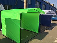 Торговая палатка 2х2м