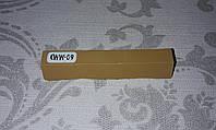 Воск мебельный мягкий  ZWEIHORN  № 09