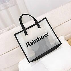 Пляжная прозрачная бежевая сумка из PVC с косметичкой