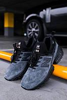 Мужские кроссовки New Balance 574 Sport Dark Grey (нью беланс 574, серые)