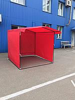 Торговая палатка 2х2 м