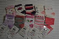Детские носки тормозки. 0-8 месяцев.