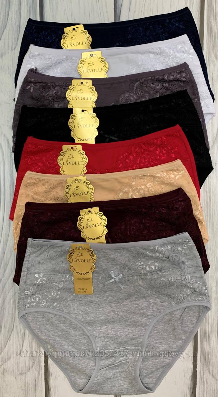 Женские трусы из хлопковой ткани с кружевными вставками