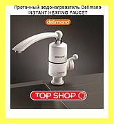 Проточный водонагреватель Deimanо INSTANT HEATING FAUCET!Лучший подарок
