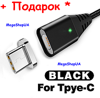 Магнитный USB кабель - Apple Lightning / Micro USB / Type-C для зарядки. Magnetic cable 1 метр Type-C/Black