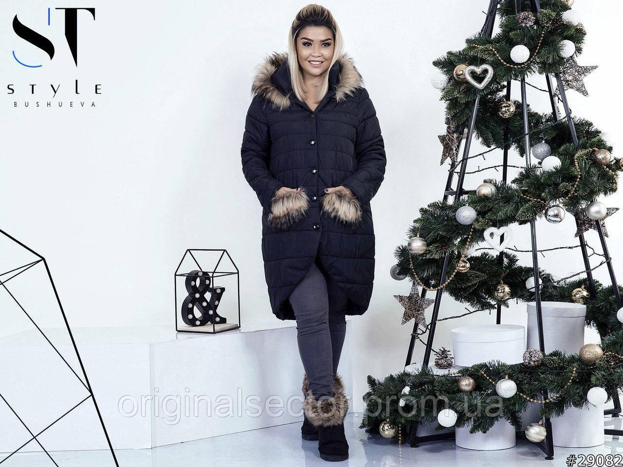 Куртка зимняя стеганая с асимметрией