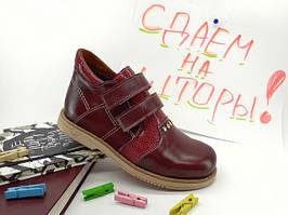 Детские ортопедические туфли