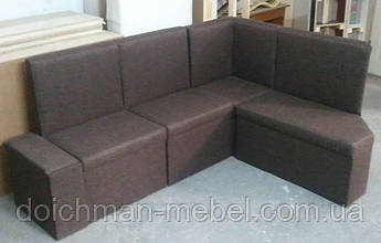 Нестандартный диван для кухни с мини баром в подлокотнике