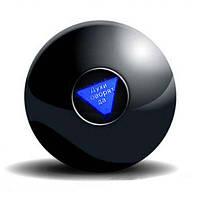 Шар - предсказатель для принятия решений Magic Ball 8