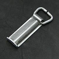 Клипса алюминиевая для ремня BW