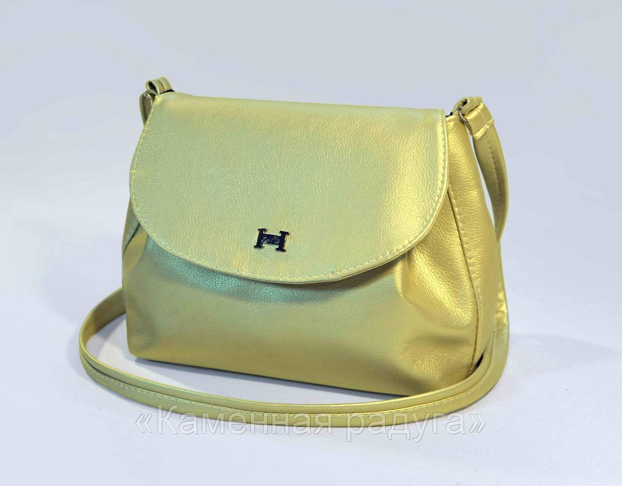 Стильная золотисто-перламутровая сумочка кроссбоди