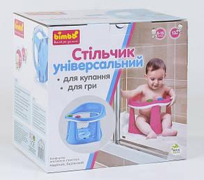 Детское сиденье для купания Bimbo BM-10600 на присосках, цвет бело-розовый, фото 2