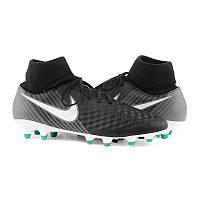 Бутсы пластик Nike Magista Onda II DF FG 917787-002(01-08-12) 44