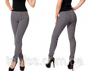 Женские брюки , деловые, молодежные, ткань костюмная, спереди защипы-стрелки, р. 42,44,46,48,50 (228) серый