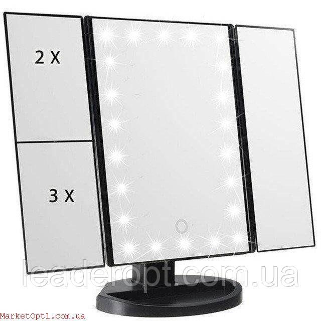 [ОПТ] Дзеркало для макіяжу LED Miror 3в1