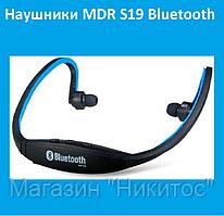 SALE!Наушники MDR S19 Bluetooth