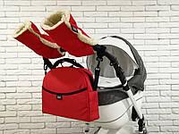 Комплект сумка и рукавички на коляску (Z&D New Красный)
