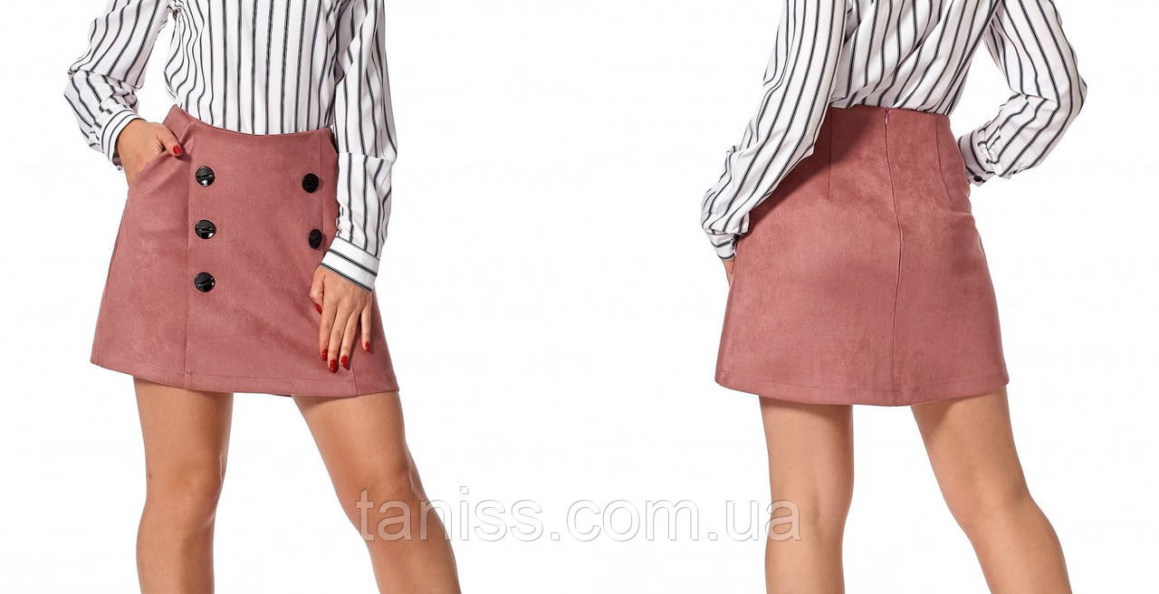 Замшевая молодежная юбка с карманами, деловая, офисная р. 42,44,46,48 (225) пыльная роза