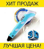 Ручка 3D pen2 для рисования