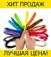 Набор пластика для 3D ручки