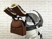 Комплект сумка и рукавички на коляску (Z&D New Коричневый)