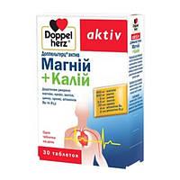 Доппельгерц витамины и микроэлементы Магний+Калий табл. N30