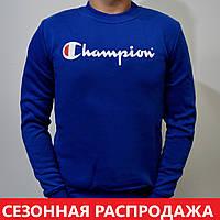 Мужская утепленная кофта, свитшот Champion / Трикотаж трехнитка - на байке - синяя