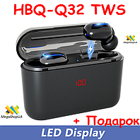 Беспроводные Bluetooth наушники HBQ-Q32 TWS. С кейсом для зарядки Box - 1500 мАч с цифровым индикатором заряда