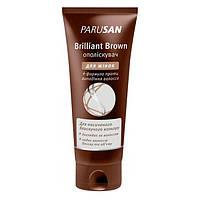 Ополіскувач для волосся Brilliant Brown Парусан 150 мл