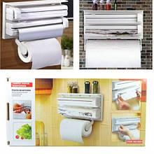 Кухонный органайзер для бумажных полотенец, пищевой пленки и фольги Triple Paper Dispenser
