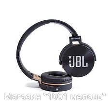 SALE! Беспроводные наушники JBL EVEREST JB950 (БЕЛЫЕ), фото 3