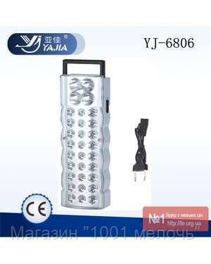 SALE! LED лампа Yajia SY-6806 (32 LED), фото 2