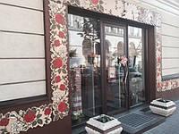 Оборудование защиты от краж в магазине национальной одежды Рута. Киев, ул. Городецкого, 4 (Антикражка)