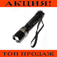 Police Torch WX 8628 Wimpex!Хит цена