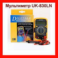 SALE!Мультиметр UK-830LN малогабаритный мультиметр с подсветкой дисплея и защитным кожухом
